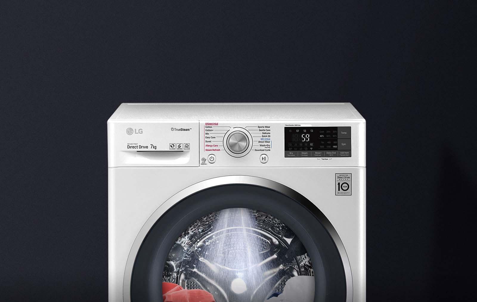 ماشین لباسشویی ال جی 7 کیلویی مدل LG F2J5QNP7S