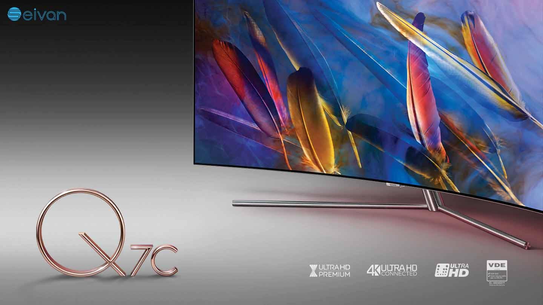 SAMSUNG TV 65Q7C سیوان شاپ بانه